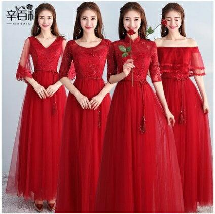 天使嫁衣【BL1217C】酒紅色典雅蕾絲綁帶收腰4款長禮服˙預購訂製款