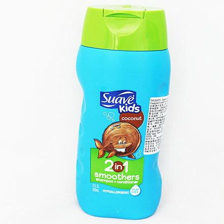 【敵富朗超巿】Suave二合一兒童洗髮精椰子-355毫升