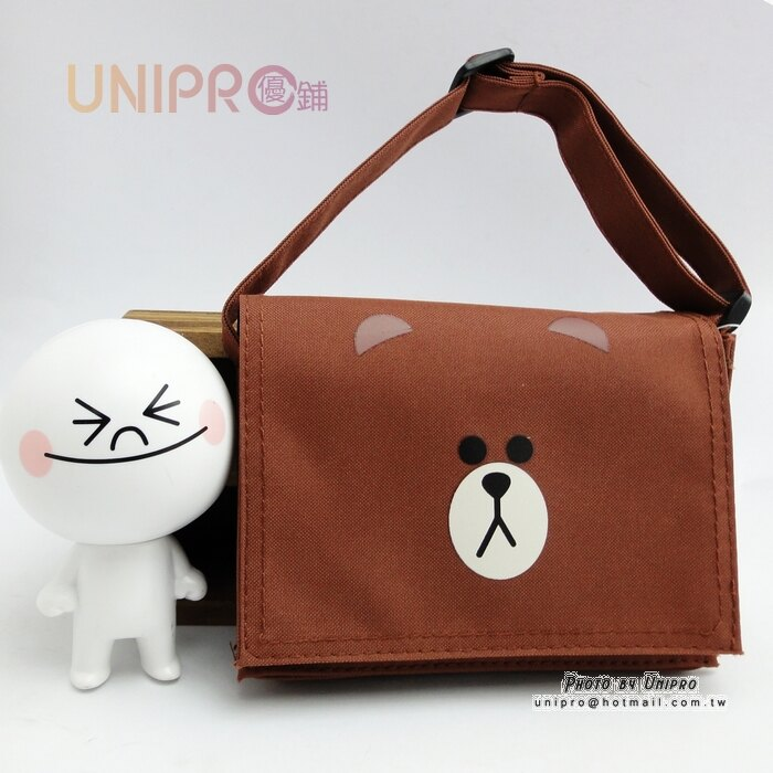 【UNIPRO】LINE FRIENDS 熊大 BROWN 臉型 手提小書包 復古 創意 化妝包 收納包 正版授權