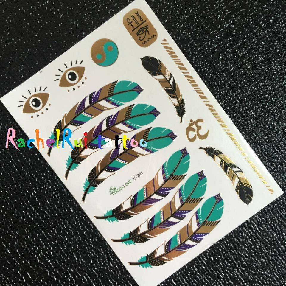 ★RachelRui★金屬紋身貼紙,大羽毛