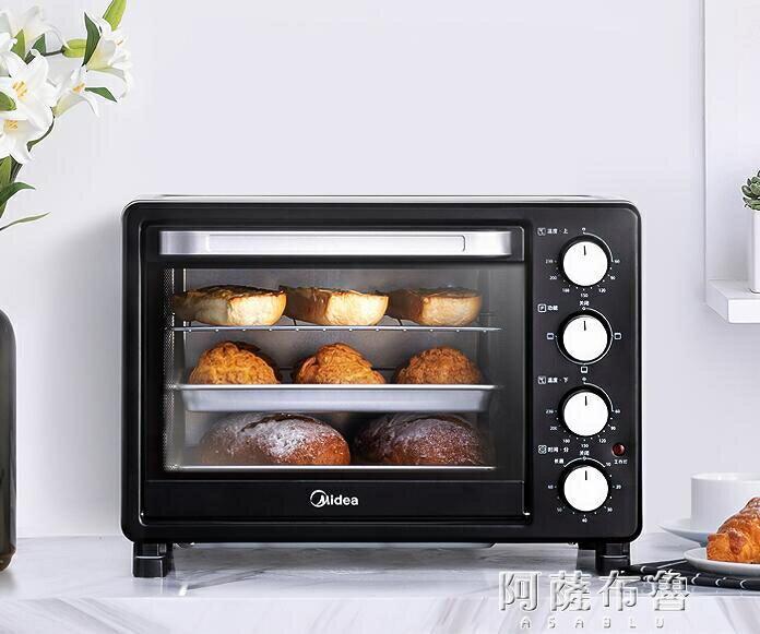 【快速出貨】烤箱 美的多功能電烤箱家用烘焙蛋糕迷你全自動大容量烤箱特價一體機  七色堇 新年春節送禮
