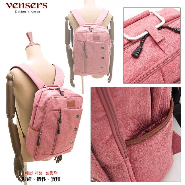 【vensers】簡約丹寧牛仔後背包(R00061605粉色) 3