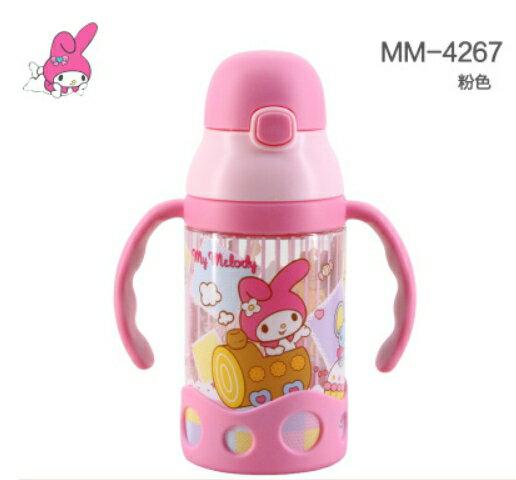 正版Melody美樂蒂兒童吸管水杯學習杯400ml水壺