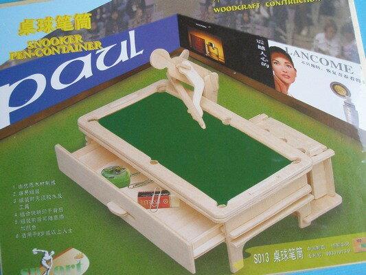 DIY木質3D立體拼圖(S-013撞球桌球筆筒.中2片)一個入{促49}