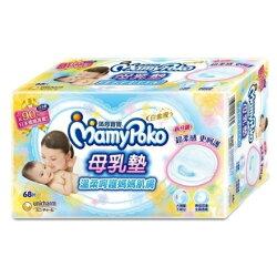 日本滿意寶寶 moony日本原裝防溢溢乳墊-68枚/包