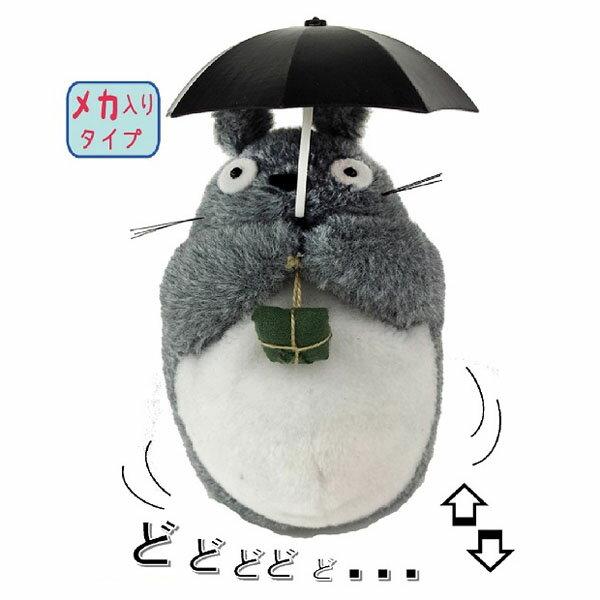 【真愛日本】16071500005撐傘祈福感應震動娃-灰龍貓 龍貓 TOTORO 豆豆龍 娃娃 玩偶 正品 限量 預購