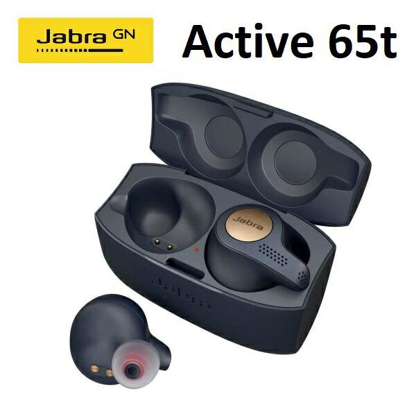 【免運費】Jabra Elite Active 65t 真無線運動藍牙耳機-銅藍 (公司貨)