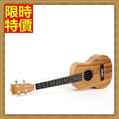 ★烏克麗麗ukulele-夏威夷吉他26吋桃花心木合板四弦琴弦樂器3款69x24【獨家進口】【米蘭精品】