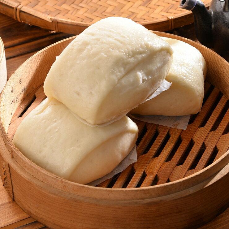 【開心手工饅頭包子】原味饅頭 1包5入 {每顆約135g±7g}-全館消費滿2000元免運!