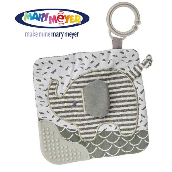 美國【MaryMeyer】多功能固齒沙沙紙-非洲象#43022