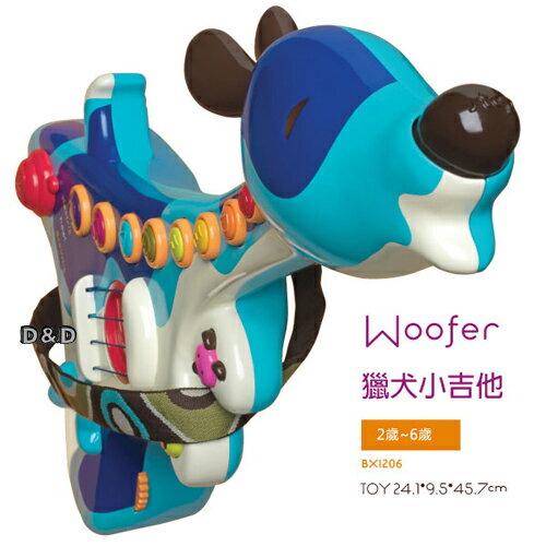 《 美國 B.toys 感統玩具 》獵犬小吉他