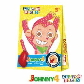 【淘氣寶寶】美國 Crayon Rocks 酷蠟石4色- 開心果 強尼【3D著色紙,Crayon Rocks 大豆蠟兒童安全蠟筆】