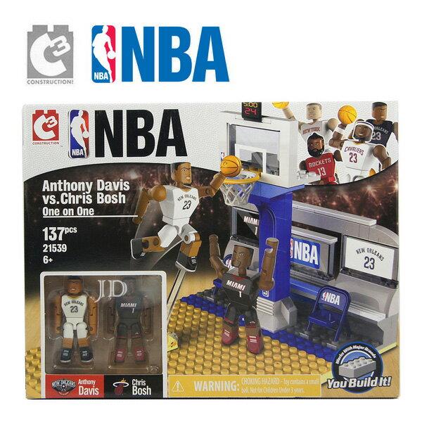 【C3TOYS】超可動積木人偶NBA系列-一對一半場套組戴維斯VS波許21539