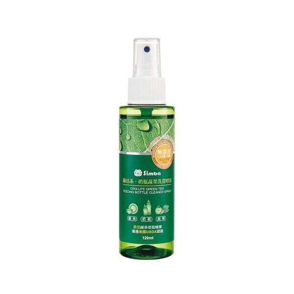 ★衛立兒生活館★小獅王辛巴 Simba 綠活系奶瓶蔬果洗潔噴霧-120ml(S2240)