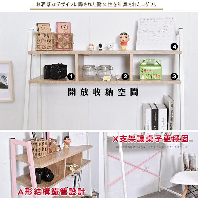 電腦桌 / 書桌 / 工作桌 雙層收納格書桌【B07083】台灣製造 凱堡家居 6