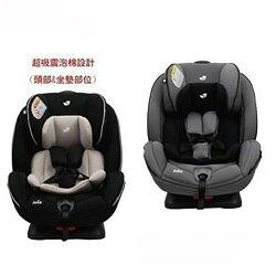 奇哥 JOIE豪華成長型汽座/安全座椅 (0-7歲)  黑色 JBD56200 『121婦嬰用品館』