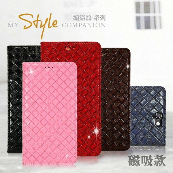 SAMSUNG三星GalaxyS9SM-G960FS9+S9PlusSM-G965F編織紋系列側掀皮套可立式保護套手機套