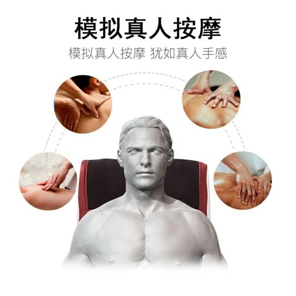腰部按摩器銳寶邁頸椎按摩器頸部腰部按摩墊背部按摩靠枕車載按摩墊睡眠枕頭 618年中鉅惠原創 免運