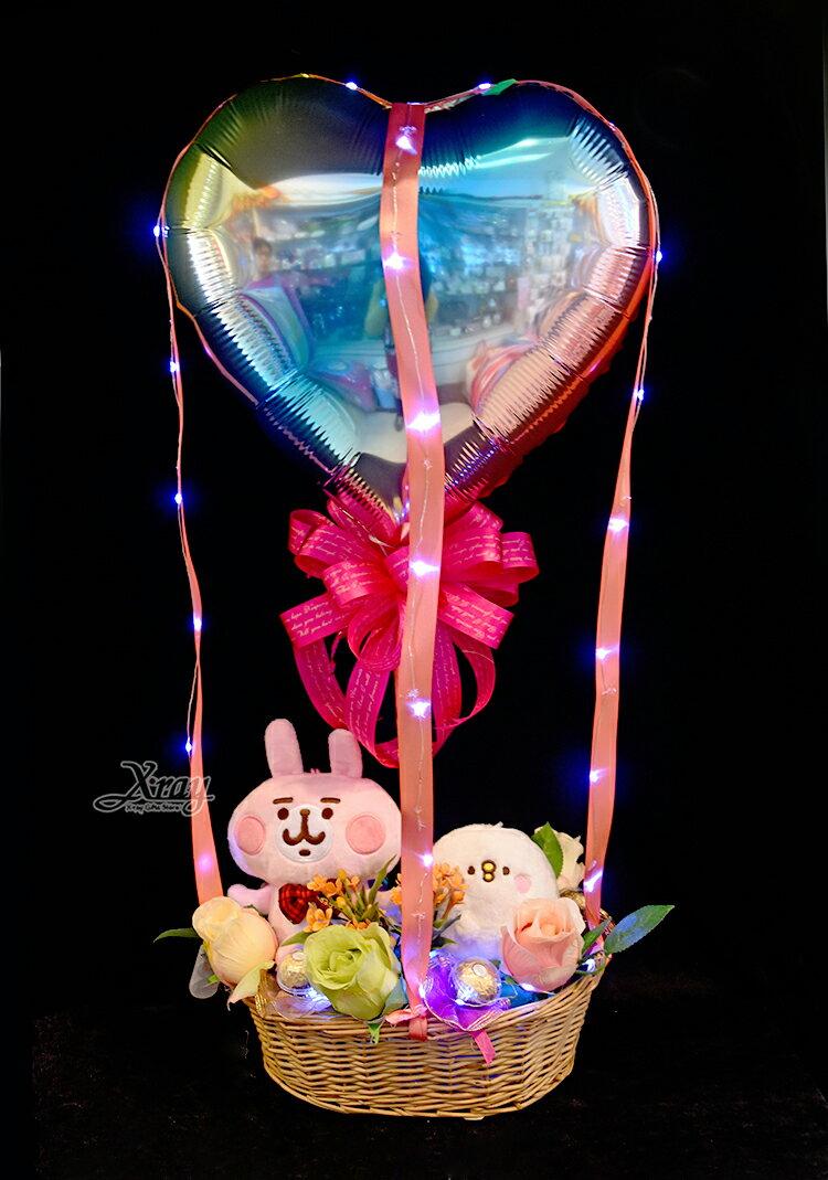 6吋卡娜赫拉格紋蝴蝶結幸福熱氣球,捧花 / 情人節金莎花束 / 熱氣球 / 畢業花束 / 亮燈花束 / 情人節禮物 / 婚禮佈置 / 生日禮物 / 派對慶生 / 告白 / 求婚,X射線【Y292561】 0