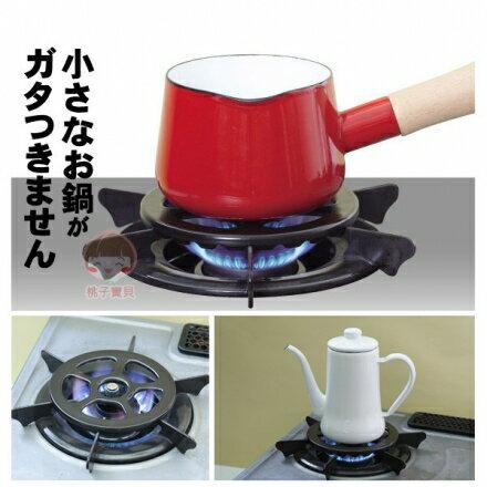 【日本ALPHAX】瓦斯爐爐架輔助腳架爐口穩定墊片日本製