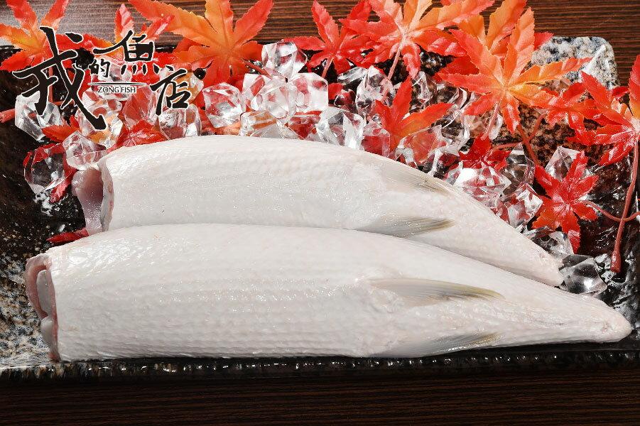 ~海水~無刺虱目魚肚3L~260g±10^%~~純海水養殖,肉質豐厚,油脂豐富、肉質鮮甜細