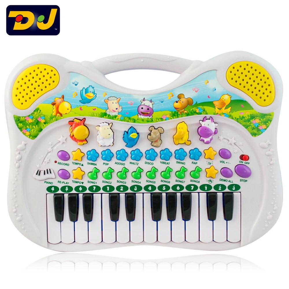 【DJ Toys】時尚動物電子琴 0