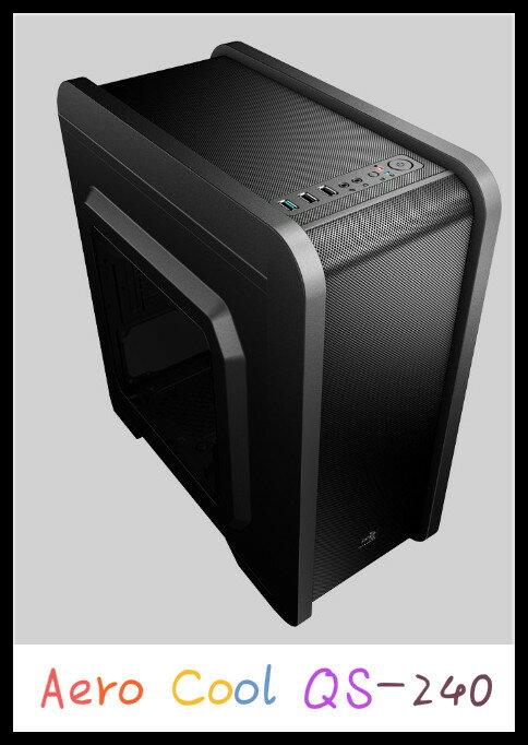 ?含發票?Aero cool QS-240 電腦機殼?桌上型電腦/機殼/風扇?