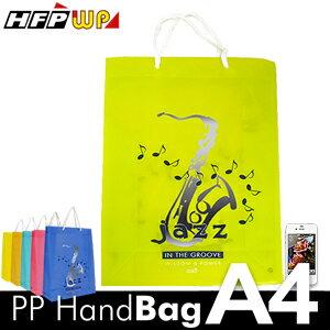 一個只要38元^~120個含燙金^~HFPWP ^~A4^~ PP環保無毒防水塑膠 手提袋