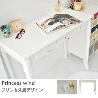 日本/電腦桌/抽屜式/書桌 公主風雙抽電腦桌 MIT台灣製 完美主義【N0016】