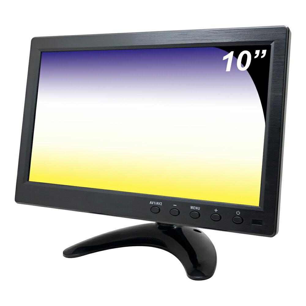 【CHICHIAU】10吋LCD液晶螢幕顯示器(AV、BNC、VGA、HDMI) 1003型