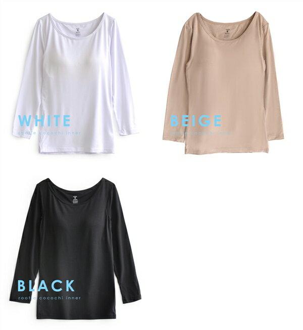 e-zakka Cool Fit!舒適涼感 女士七分袖上衣-日本必買 日本樂天代購 /  件件含運 9