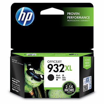 【HP】CN053AA NO.932XL 黑色 原廠墨水匣 - 限時優惠好康折扣