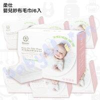 婦嬰用品Roaze柔仕 - 抽取式乾濕兩用嬰兒紗布毛巾 160抽/6盒 【好窩生活節】。就在小奶娃婦幼用品婦嬰用品