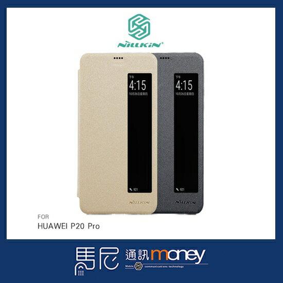 NILLKIN星韵皮套HuaweiP20pro手機殼智能休眠素色皮套側掀皮套皮套【馬尼行動通訊】