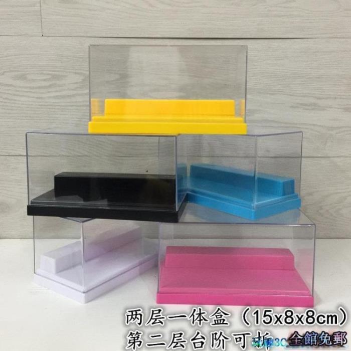 手辦展示盒 盒子透明手辦公仔人偶模型展示盒盲盒多層階梯收納盒防塵盒 - 限時優惠好康折扣