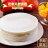 【2018芒果季 】改版升級!芒果天使蛋糕來了!芒果天使蛋糕5吋圓盒1入 0