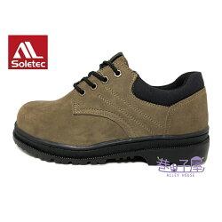 【巷子屋】SOLETEC超鐵 男款鞋帶款棕色反毛皮安全鞋 鋼頭鞋 工作鞋 [1015] 棕 MIT台灣製造 超值價$890
