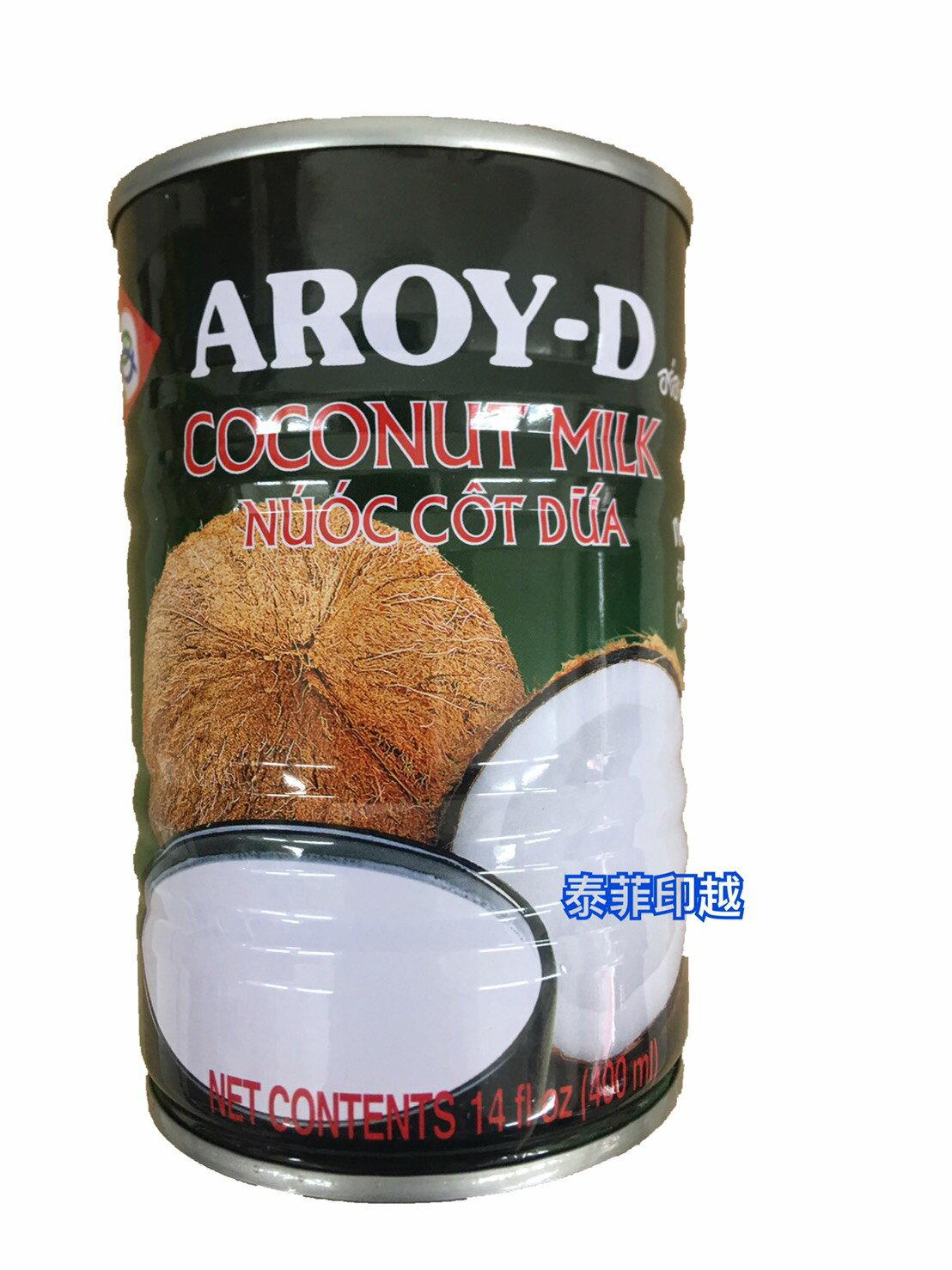 { 泰菲印越 }  A ROY-D 椰奶 椰漿  400ml 0