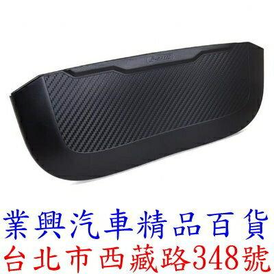 業興汽車精品百貨 G-SPEED 椅縫置物盒 (PR-80)