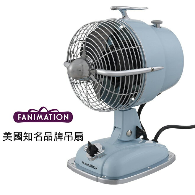 <br/><br/>  [top fan] Fanimation Urbanjet 7英吋桌扇(FP7958BB)天使藍色<br/><br/>