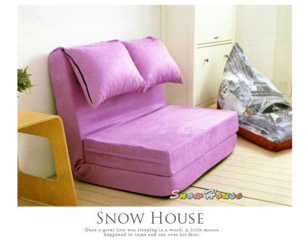 ╭☆雪之屋居家生活館☆╯AA490-03 彩色泡泡球沙發床(紫色)/沙發椅/可折坐臥沙發床/雙人沙發/三人沙發/造型沙發