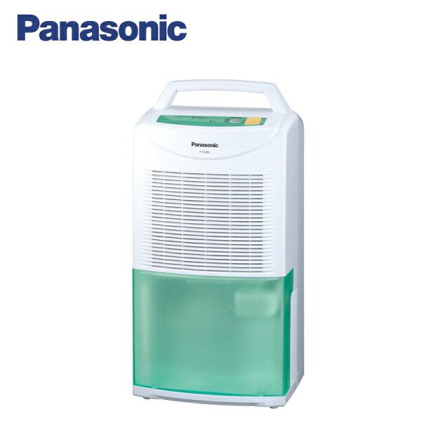 【Panasonic國際牌】6公升專用型除濕機F-Y12ES