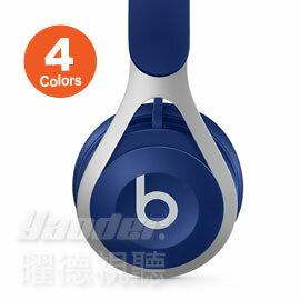 【曜德★送收納袋】Beats EP 藍 耳罩式耳機 iOS專用線控通話★免運★