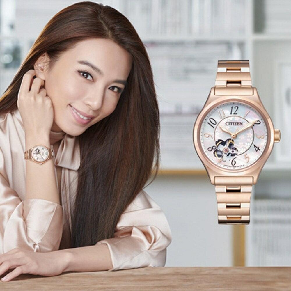 CITIZEN星辰春季櫻花限定機械腕錶  PC1007-65D 2