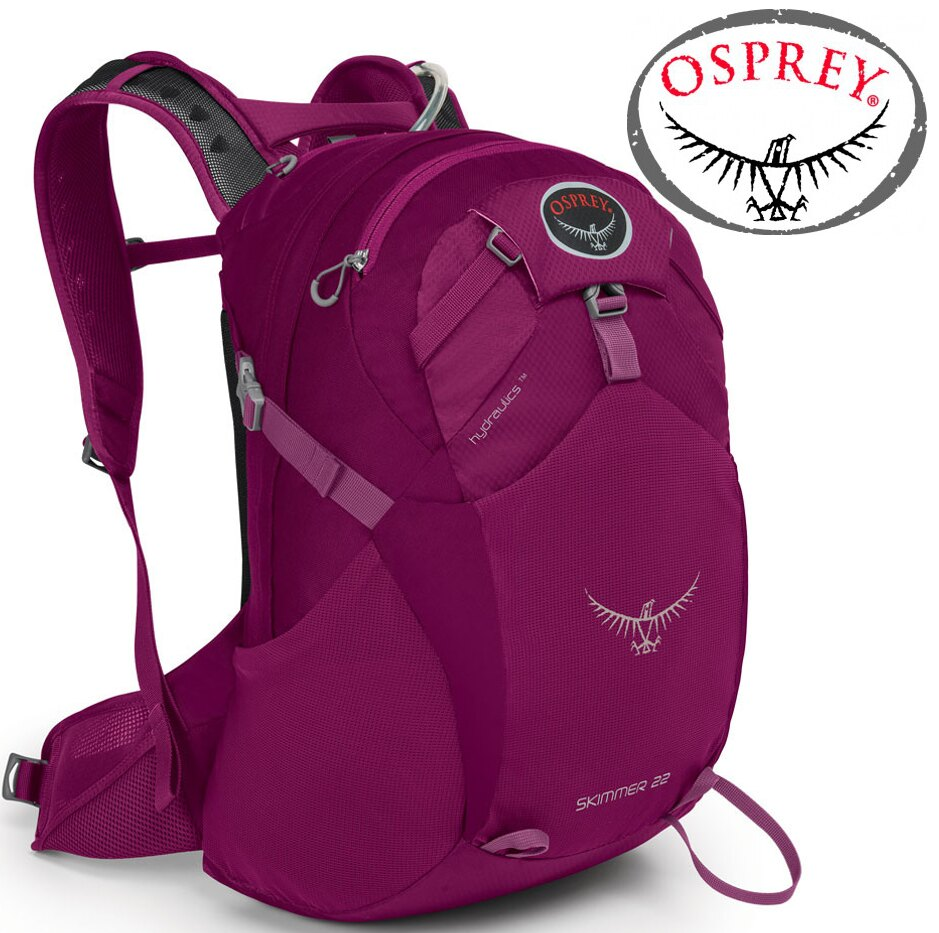 Osprey Skimmer 22 登山背包/健行背包/單車包/水袋背包 附水袋 女款 紫 台北山水