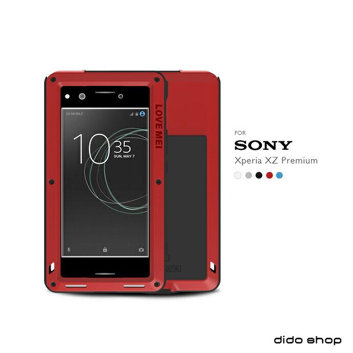 SONY XZ Premium 金屬三防殼 手機殼 防摔 防撞 防塵 (YC223)【預購】 0