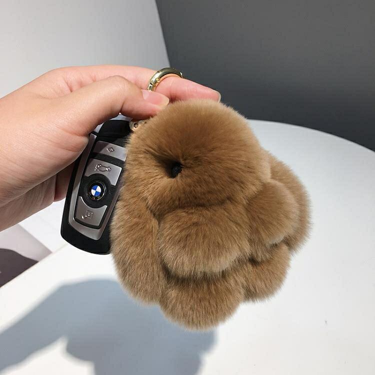 樂天優選-汽車鑰匙扣女韓版可愛女士高檔毛絨網紅INS兔子書包車鑰匙掛件包-8折免運-急速發貨