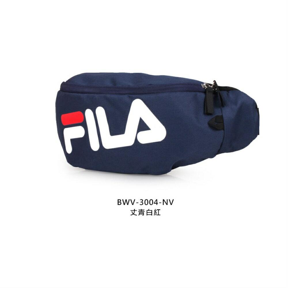 FILA 大LOGO斜跨包(腰包 臀包 側背包 斜背包 慢跑 單車 自行車「BWV-3004-NV」≡排汗專家≡