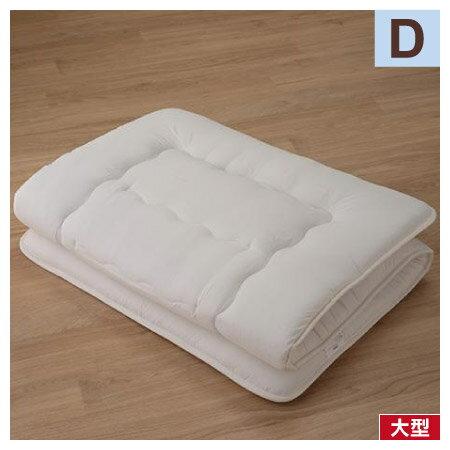 ★可折疊日式床墊 雙人 COMP