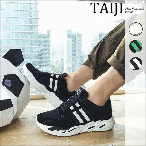 TAIJI:潮流跑鞋‧條紋皮質拼接休閒運動鞋‧三色【NK5501】-TAIJI-